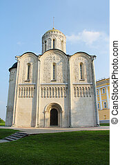 Cathedral of Saint Demetriusin in Vladimir - The Cathedral...