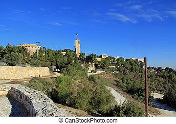 Hebrew University in Jerusalem on Mt. Scopus overlooking the...