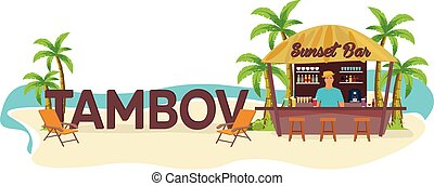 Tambov. Travel. Palm, drink, summer, lounge chair, tropical.