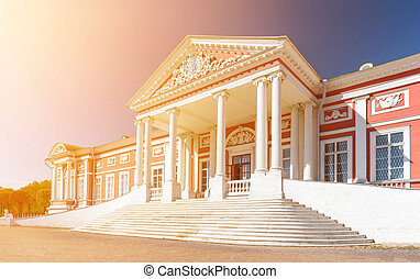 Facade of Kuskovo Palace - Kuskovo Palace was one of the...