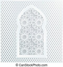 White Arabic ornamental mosque window. Vector illustration card, invitation for Muslim community holy month Ramadan Kareem. Modern geometric background, paper art style.