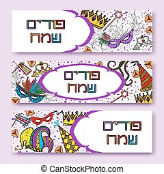 Purim coloreful banners collection with carnival masks and...