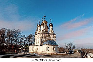 Transfiguration Church devoted to S. Yesenin, Ryazan, Russia...