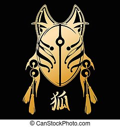 Graphic deamon fox mask - Graphic mask of japanese demon...