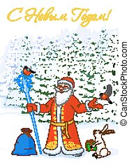 Vector Illustration post card Happy New Year of jolly Ded Moroz in the winter forest with bullfinch, hare with box and bag full of gifts