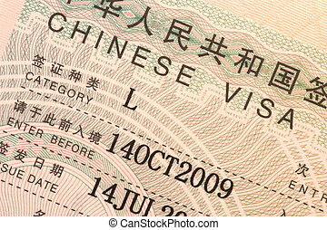 China Visa - Image of a China visa