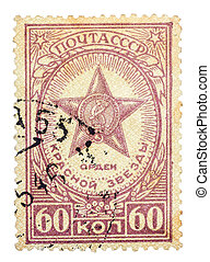 USSR - CIRCA 1948: A Stamp printed in the USSR shows the award of the Red Star, circa 1948