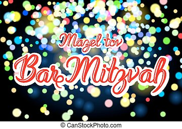 Bar Mitzvah invitation card - Bar Mitzvah invitation or...