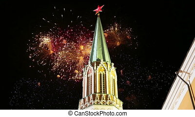 Fireworks over the Moscow Kremlin, Russia