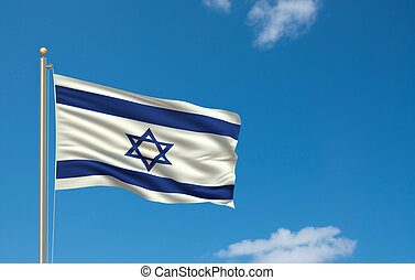 Flag of Israel with flag pole waving in the wind on front of...