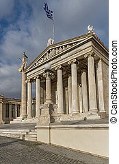 Panoramic view of Academy of Athens, Attica, Greece
