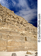 Great Egyptian Pyramid - Image of part of the Great Egyptian...