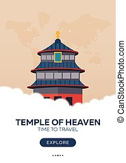 China. Beijing. Temple of Heaven. Time to travel. Travel poster. Vector flat illustration.