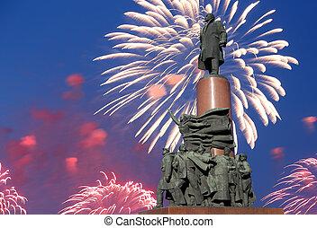 View of the monument ot Vladimir Lenin (1985, Sculptor...