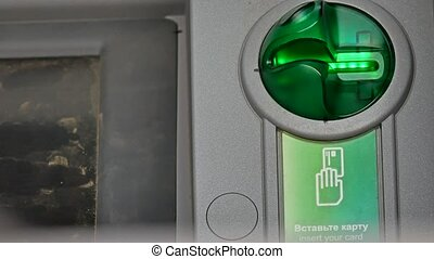 Card light flashing on ATM machine