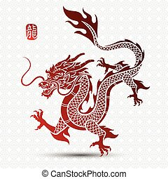 chinese Dragon - Illustration of Traditional chinese Dragon...