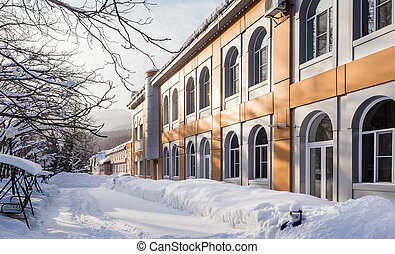"""The building of the sanatorium """"Centrosoyuz"""". Resort..."""
