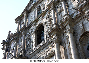 Macau world heritage, Ruins of St. Paul's at day