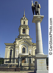 Church in Donetsk  - Cathedral in Donetsk, Ukraine
