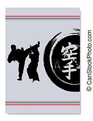 Illustration of a man demonstrating karate..eps