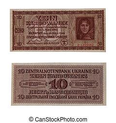 Five fascist Karbovanez - ten fascist Karbovanez bill of...