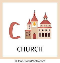 Alphabet card with church building