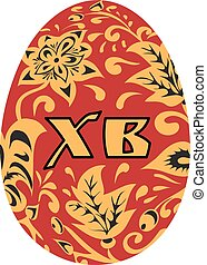 Orthodox Easter red egg with khokhloma pattern