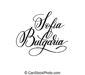 hand lettering the name of the European capital - Sofia...