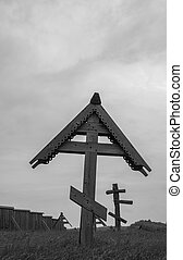 Old cemetery, Kizhi, Russia - Wooden crosses at the old...
