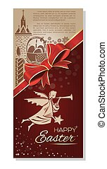 Happy Easter. Festive card with a flying angel