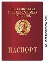 Soviet Red Passport - The red front cover of a Soviet...