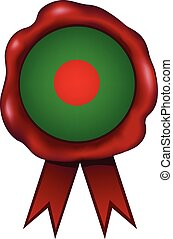Bangladesh Wax Seal - Bangladesh wax seal.