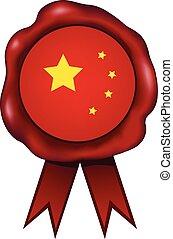 China Wax Seal - Chinese wax seal.