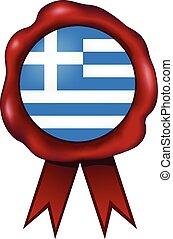 Greece Wax Seal - Greek wax seal.