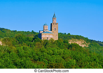 Medieval Stronghold Tsarevets - Patriarchal Cathedral of the...