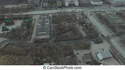 Aerial survey on city. View from the sky on Russian city....