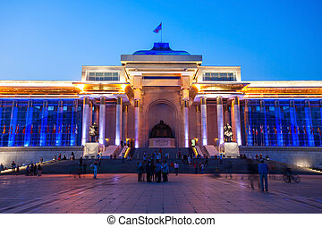 Government Palace in Ulaanbaatar - The Government Palace at...