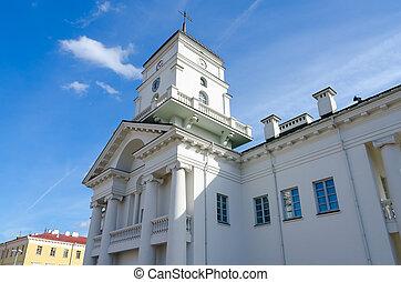 Minsk City Hall, Belarus - Minsk city hall against blue sky,...