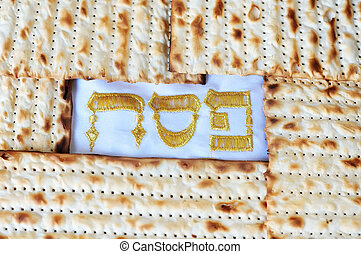 Passover or Pesach word in Hebrew with Matzo for Jewish...