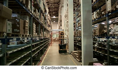 Multilevel warehouse of pharmaceutical production, the...