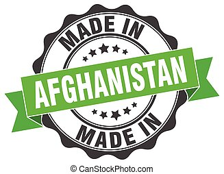 made in Afghanistan round seal