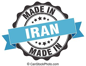 made in Iran round seal