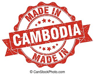 made in Cambodia round seal