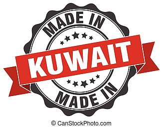 made in Kuwait round seal