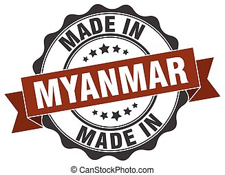 made in Myanmar round seal