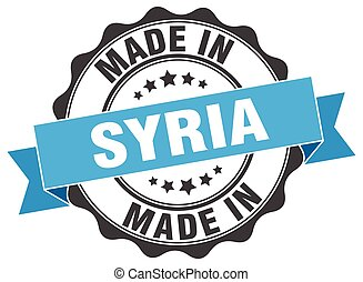 made in Syria round seal