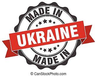 made in Ukraine round seal