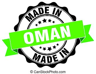 made in Oman round seal
