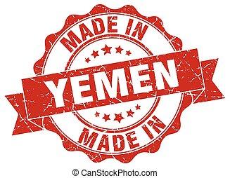 made in Yemen round seal