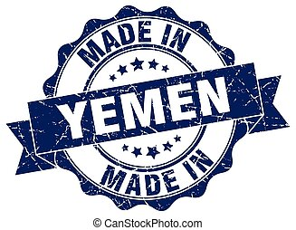 made in Yemen round seal